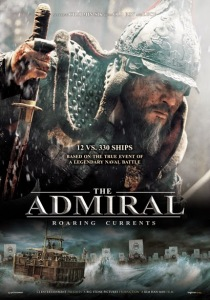 The-Admiral-US-poster-web